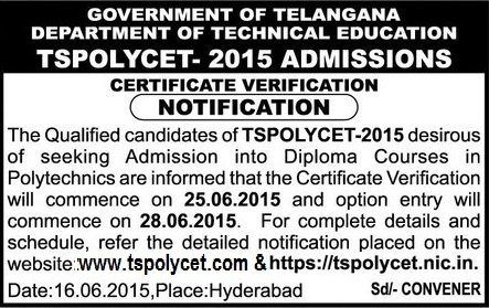 TS POLYCET Counselling Notification 2015