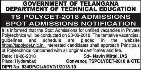 TS POLYCET 2018 Spot Admission