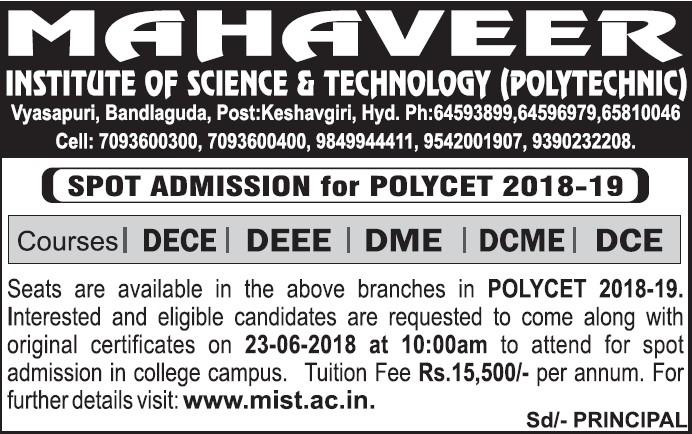 Mahaveer College, Bandlaguda Spot Admission 2018