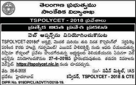 TS POLYCET Special Counseling Notification 2018