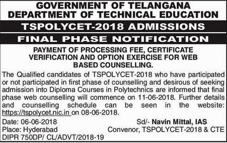 TS POLYCET 2nd Counselling Dates 2018